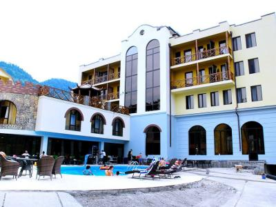 Borjomi Hotel & Spa