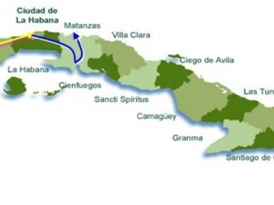 Мини Куба