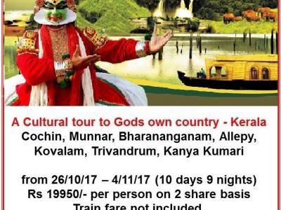 A CULTURE TOUR TO GOD'S OWN COUNTRY  - KERALA