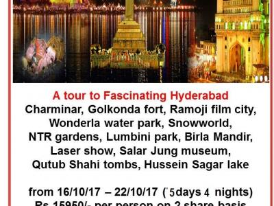 A TOUR TO FASCINATING HYDERABAD